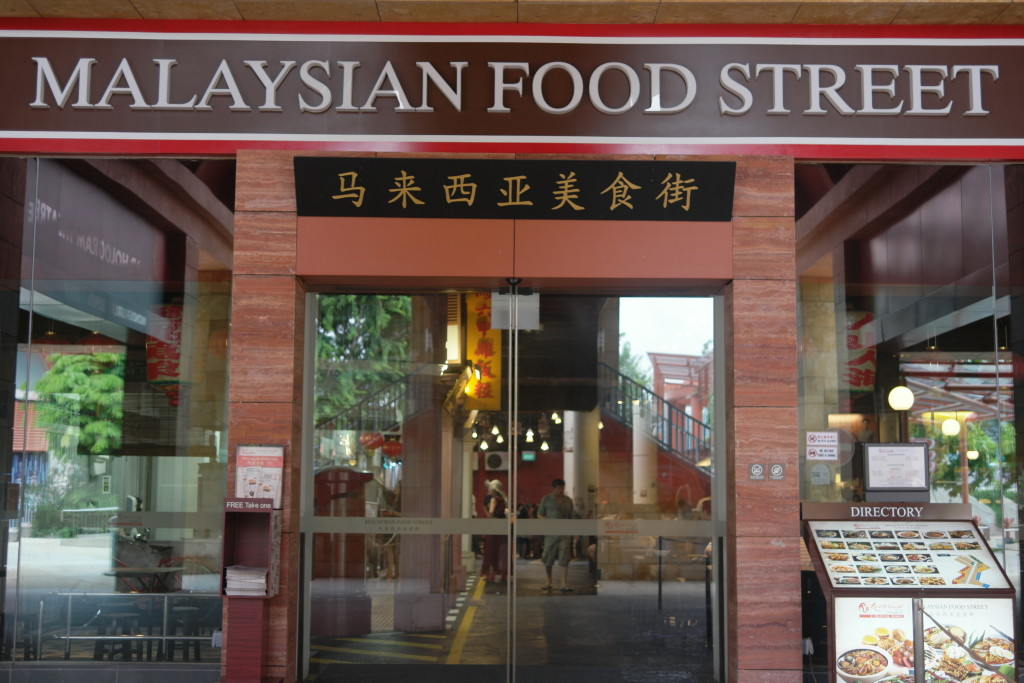 Malaysian Food Street. Awesome food here!