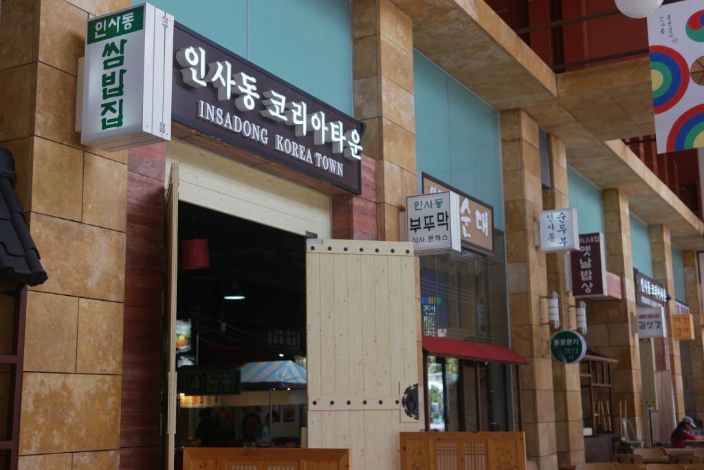 Insadong Korean Town