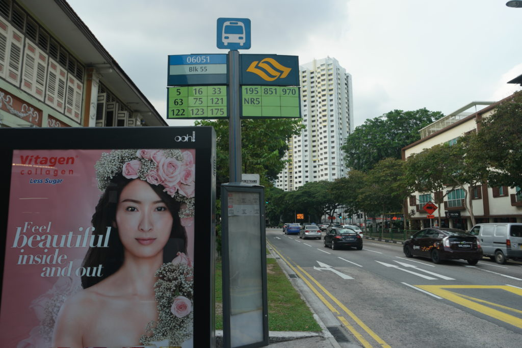 Alight at BLK55 bus stop, just one stop away from Outram Park MRT Station