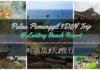 Pulau Pemanggil 3D2N Trip